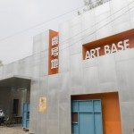 Art base one in He Ge Zhuang village, Chaoyang district, Beijing.