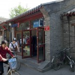 Plastered 8 shop in Nan Luo Gu Xiang in Beijing Gulou area.