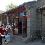 La boutique Plastered 8 de Nan Luo Gu Xiang dans le quartier de Gulou à Pékin.