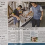 The front page of The South China Morning Post -Hong Kong main English newspaper- carries a story about Nicely Made in China on its August 30th 2010 issue on its front page.