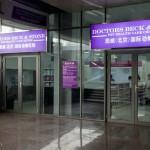 La nouvelle clinique située à Shunyi dans le complexe Europlaza.