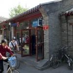 位于北京南锣鼓巷的创可贴分店
