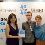 "Jesse McLin and Julie Progin of Latitude receive an award at the Perspective ""40 under 40"" competition 2011 on May 5th 2011. The award ceremony took place at the Valcucine Hong Kong flagship store."