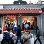 NLGX Design store in busy Nan Luo Gu Xiang in Beijing.